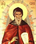 св. Симеон