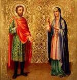 Св. мчци Адриан и Наталия