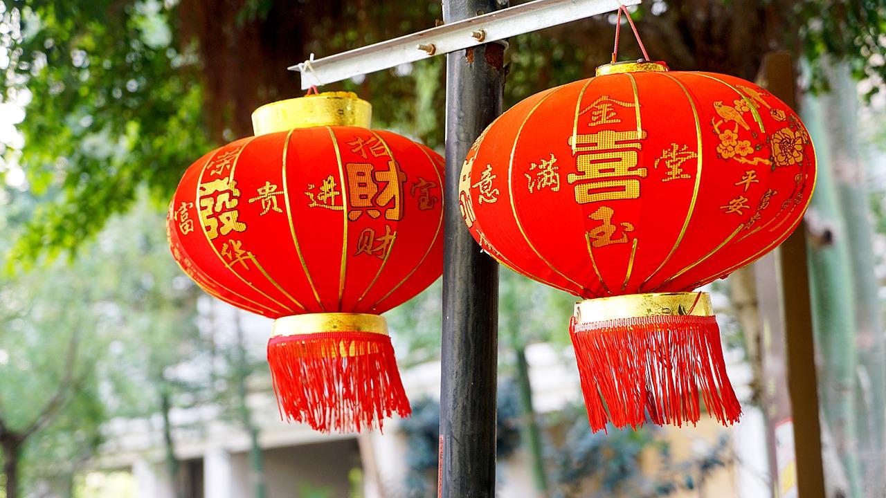 Kитайска Нова година