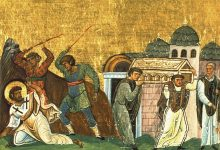 Св. ап. Тимотей - 22 януари
