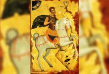 Св. Евстатий - 21 февруари