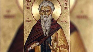 Св. Стефан 28 март