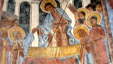 Преп. Алексий, човек Божий - 17 март