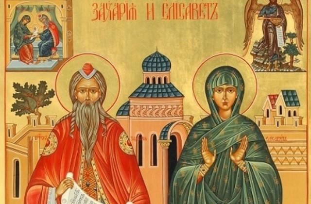 Св. преподобни Захария