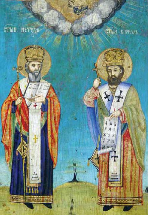 Св. Мартин, папа Римски - 14 април