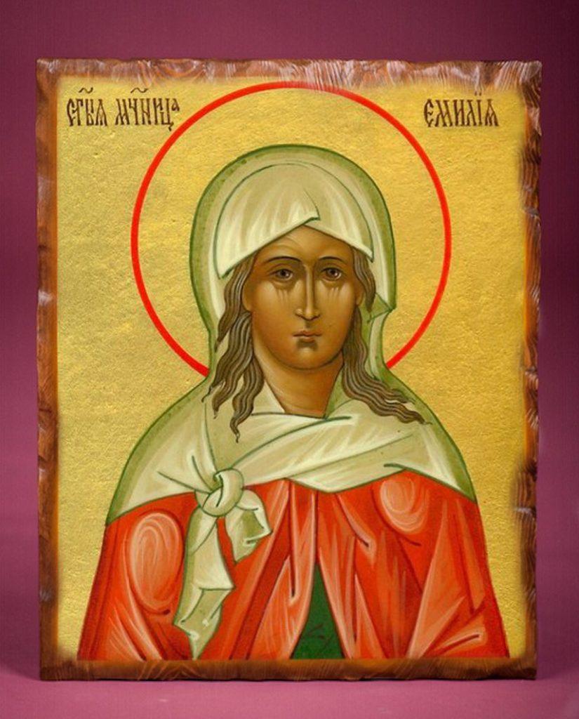 Св. Емилия - 30 май