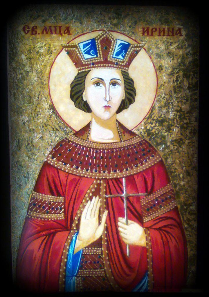 Св. мъченица Ирина - 5 май