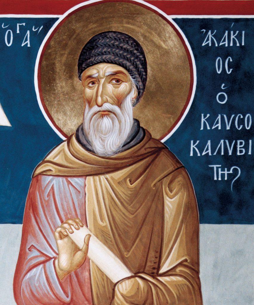 св. Акакий