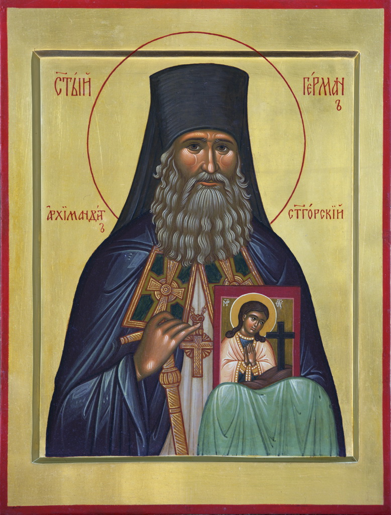 Св. Епифаний Кипърски и Св. Герман Константинополски