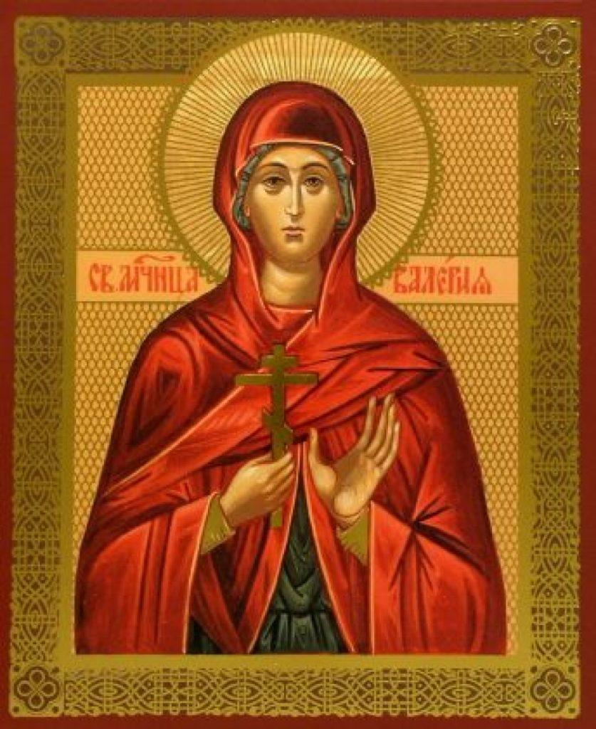 Св. мъченица Валерия
