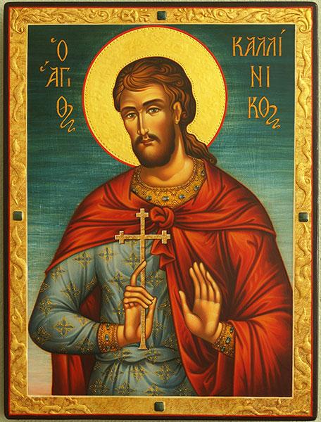 Св. мъченик Калиник - 29 юли