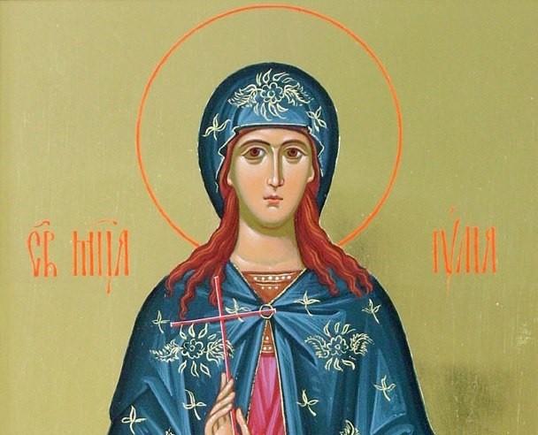 Св. мчца Юлия Девица - 16 юли