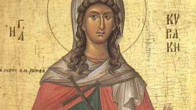 Света великомъченица Кириакия