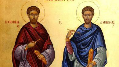 Свети Врач