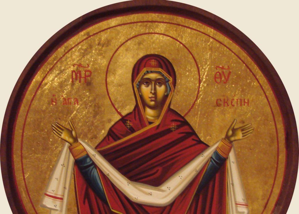 Пресвета Богородица - 31 август