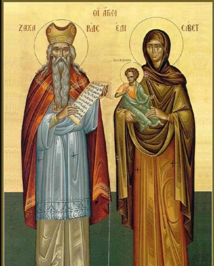 Св. пророк Захария и праведна Елисавета, житие на светците