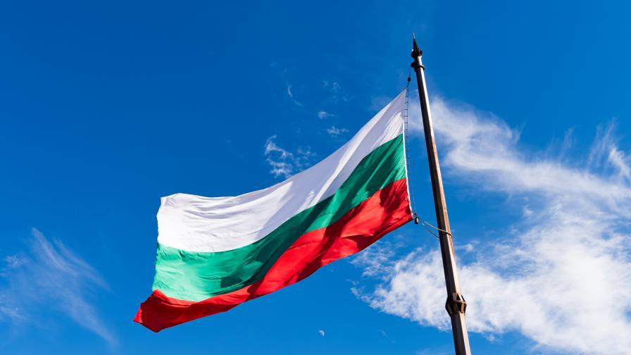 Ден на Независимостта на България - 22 септември