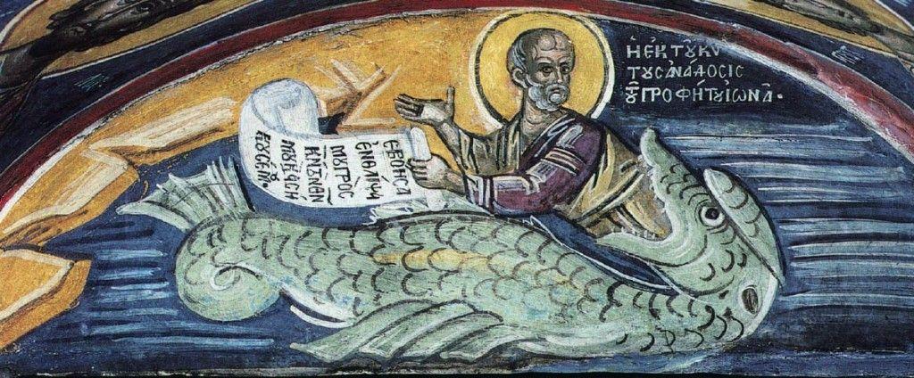 св. Пророк Йона - 22 септември