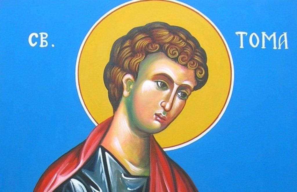 Св. апостол Тома наричан Тома Неверни