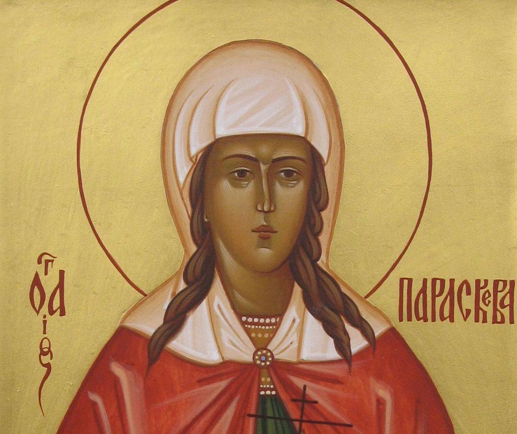 Св. великомъченица Параскева - 28 октомври