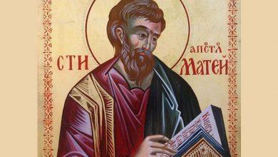 Св. апостол и евангелист Матей