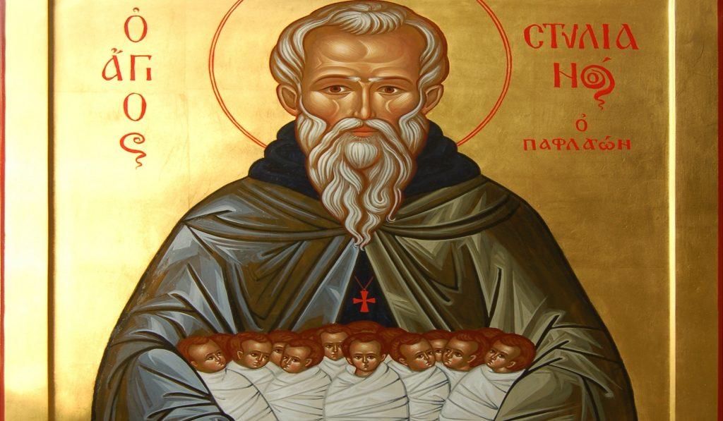 Св. Стилиян Пафлагонийски - 26 ноември