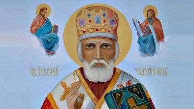 св. Никола - Никулден