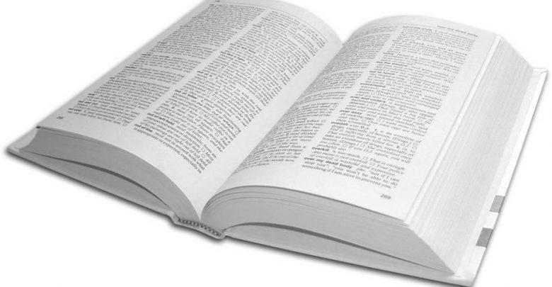 Синонимен речник