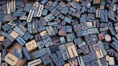 Гадания за любов по буквите на името