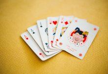 успех с карти