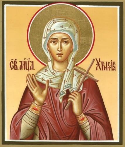 Св. великомъченица Христина - 24 юли