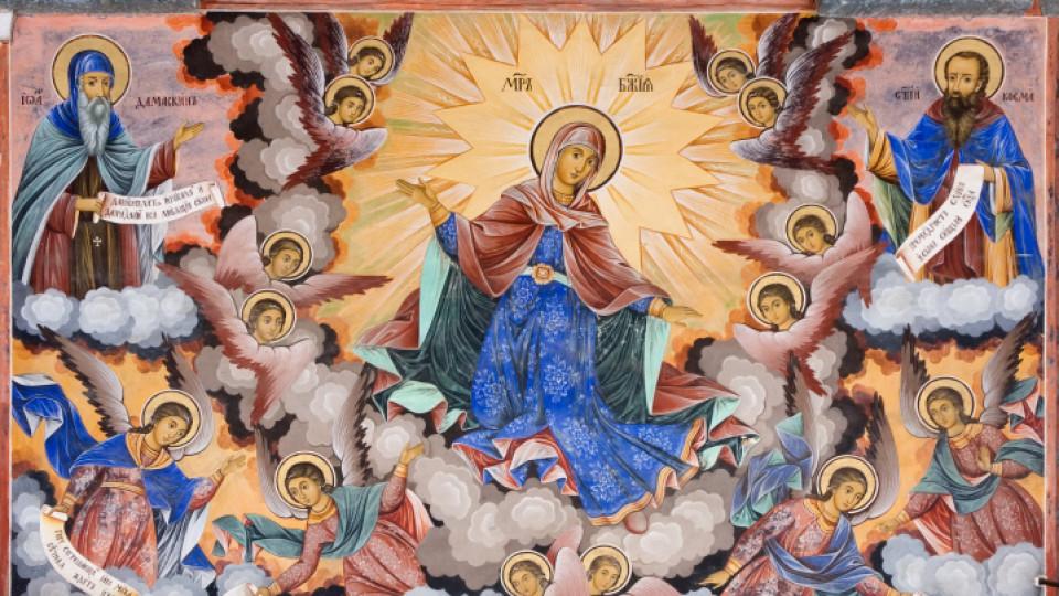 Пожелания за Голяма Богородица - 15 август