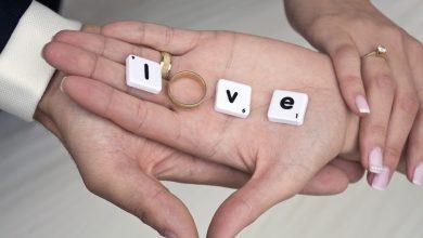 линия на любовта