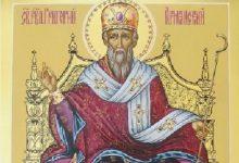 Св. Григорий
