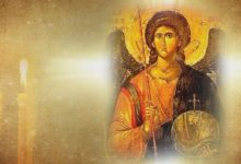 архангеловден