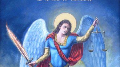 пожелания архангеловден