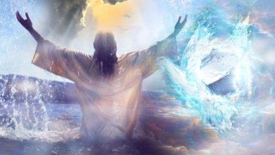 Небето се отваря на Богоявление
