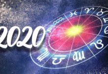 астро прогноза 2020
