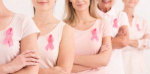 Стопирайте рака на гърдата