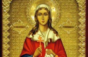 Пожелания за св. Татяна